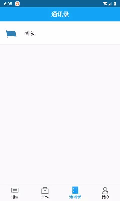 融代贝app最新版苹果版