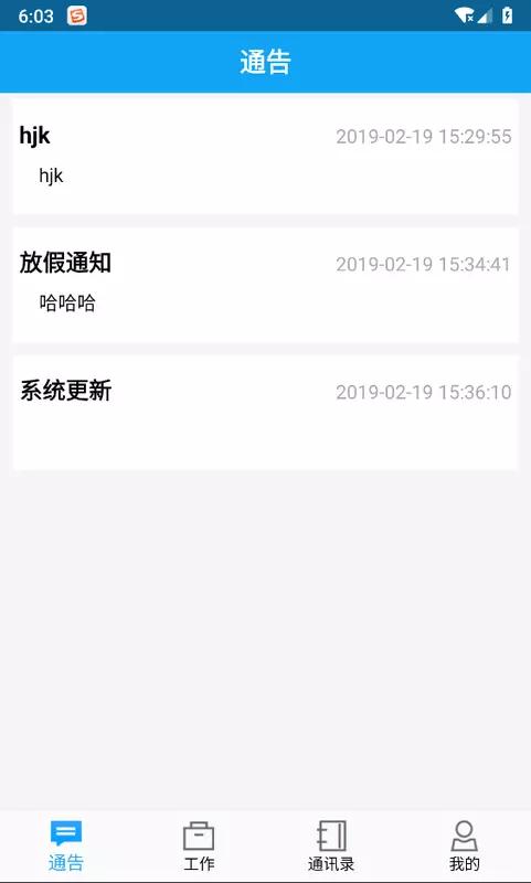 融代贝app最新版安卓版