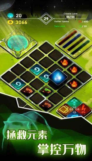 元素模拟战最新版苹果版