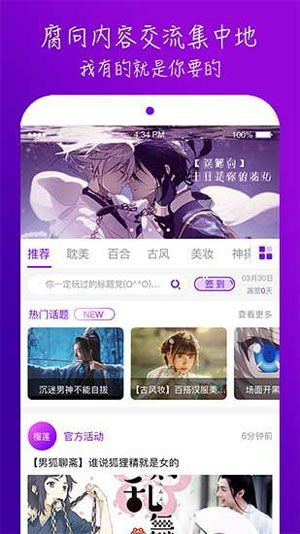 榴莲视频app免费版