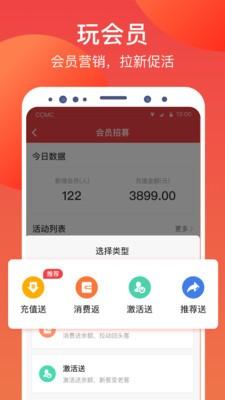 付呗app手机版安卓版