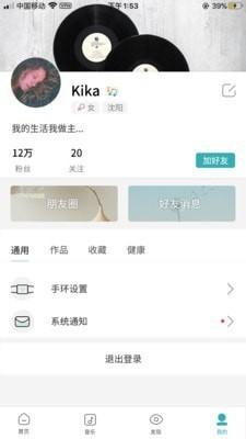 亚宝体育app官方版苹果版
