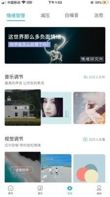 亚宝体育app官方版IOS版
