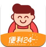 便利24掌柜宝app安卓版