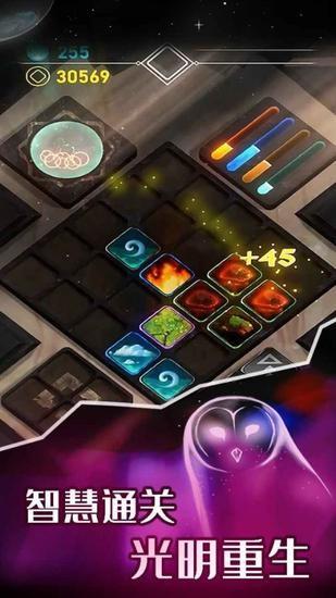 元素模拟战最新版安卓版