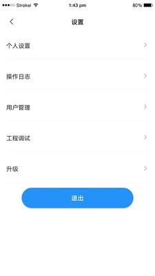 上品尚生app安卓版