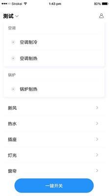 上品尚生app安卓版IOS版