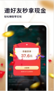 刷宝极速版app最新版苹果版