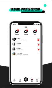 po短视频app官方版苹果版