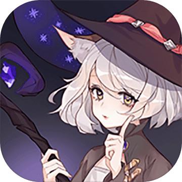 魔女七日变游戏官方版