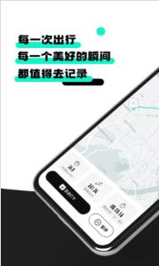 po短视频app官方版下载