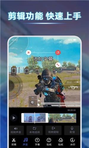 一键录屏精灵app手机版IOS版