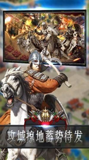 帝国战纪之权利与文明最新版IOS版