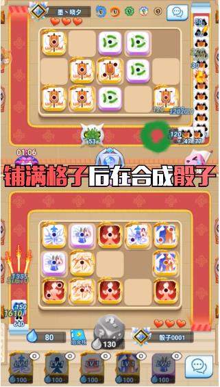 暴走骰子游戏下载