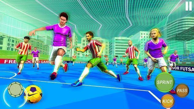 室内足球联赛2021安卓版