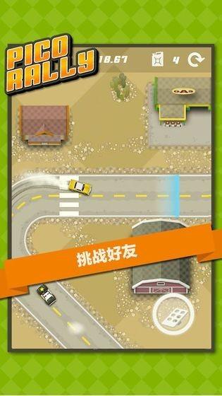 赛车迷城无限金币版安卓版