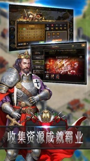 帝国战纪之权利与文明最新版安卓版
