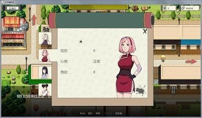 忍者之异族崛起中文版苹果版