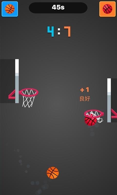 口袋篮球王最新版IOS版