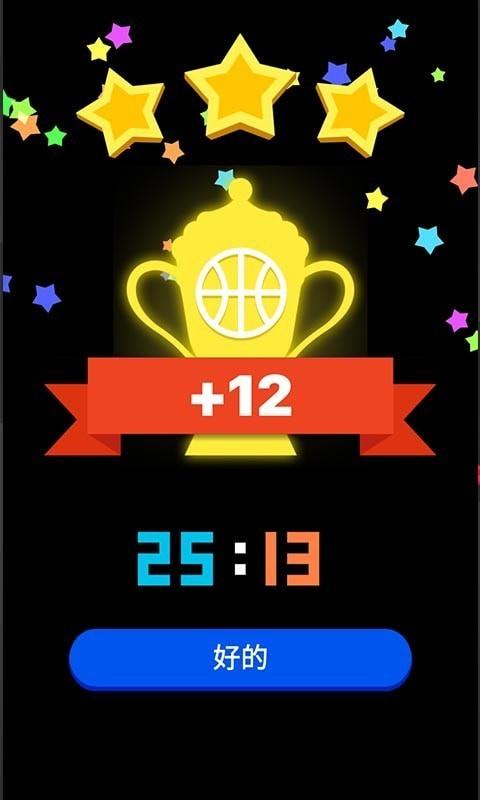 口袋篮球王最新版安卓版