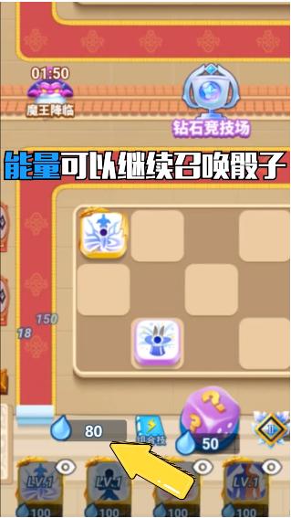暴走骰子游戏安卓版