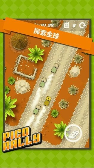 赛车迷城无限金币版苹果版