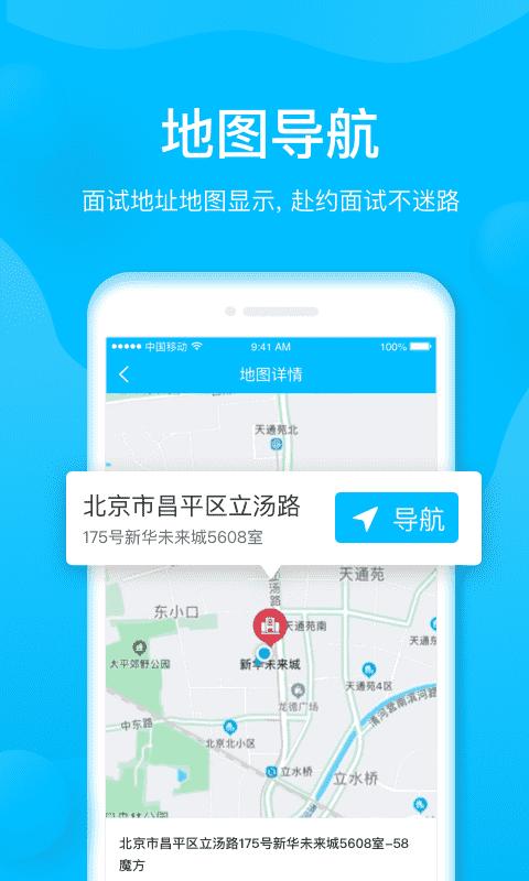 魔方微猎app最新版下载