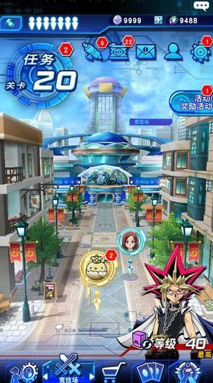 游戏王:决斗链接网易版苹果版