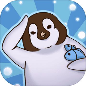 跳跳企鹅官方版