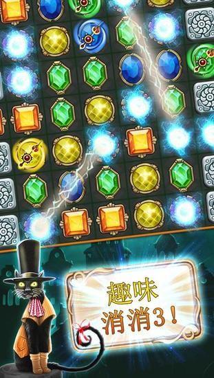 钟表匠谜语游戏破解版安卓版