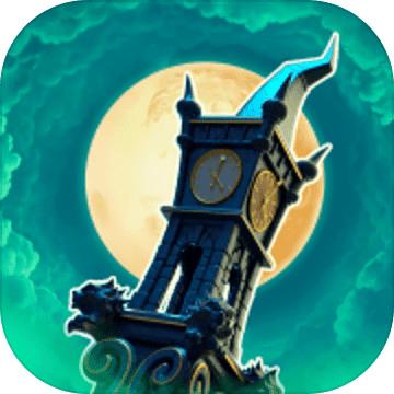 钟表匠谜语游戏破解版