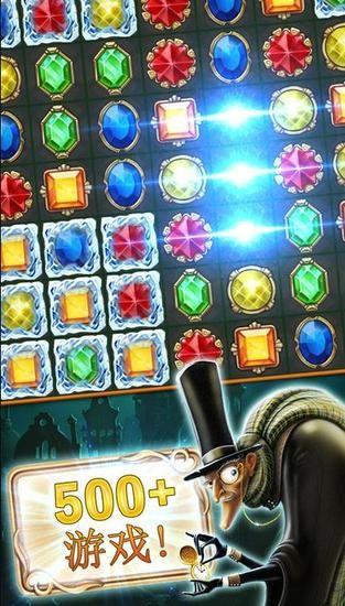 钟表匠谜语游戏破解版苹果版