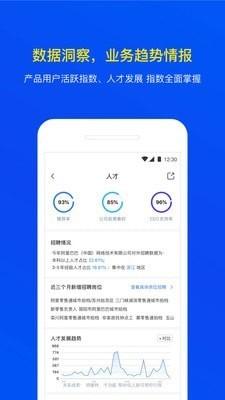 小蓝本app企业版苹果版