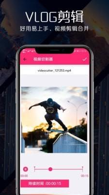 高清视频剪辑手机版苹果版