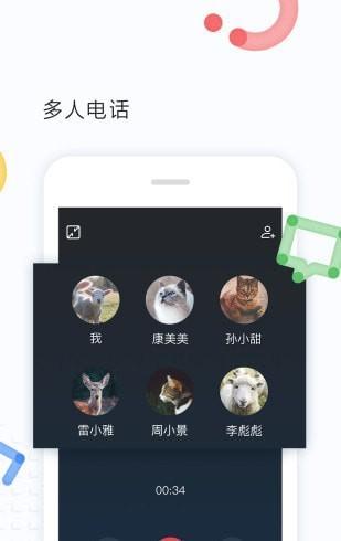 云朵办公手机版IOS版