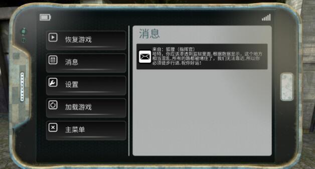 QQ截图20210209124944