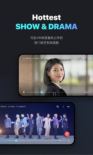 vlive官方版下载vivo