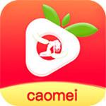 草莓视频app免费破解最新caomei下载