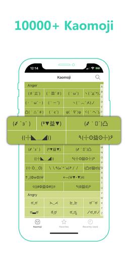颜文字输入法app下载