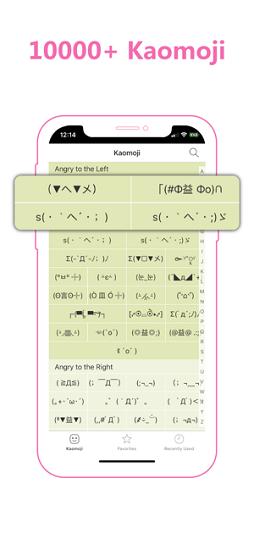 颜文字输入法app苹果版