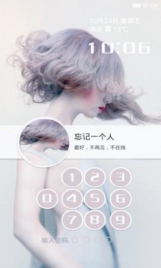 小米桌面下载app安卓版