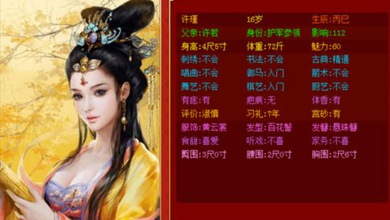 皇帝成长计划2破解版IOS版