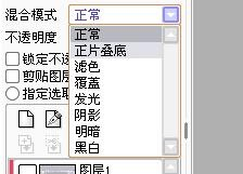 sai绘图软件官方下载