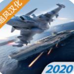 现代战机手游下载