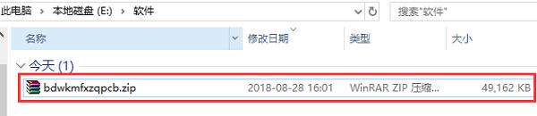 百度文库下载器破解版2021