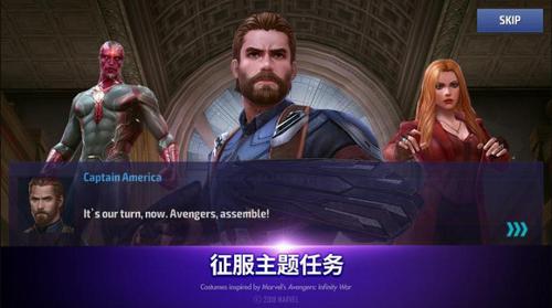 漫威未来之战安卓下载
