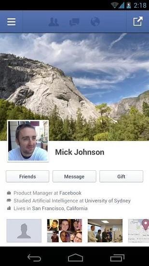facebook安卓版客户端下载