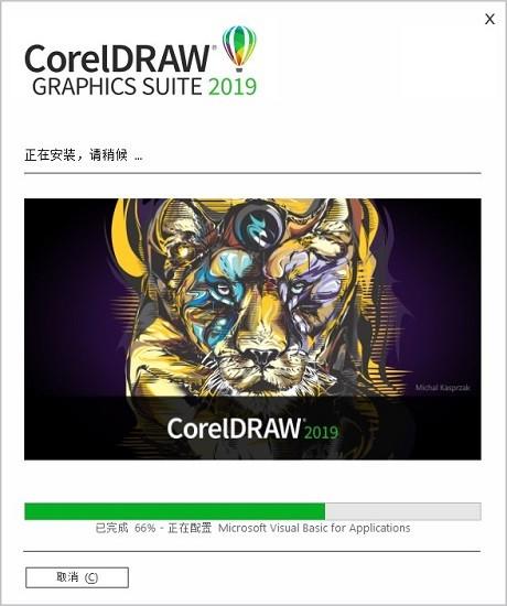 corelDRAW Graphics Suite 2021下载1