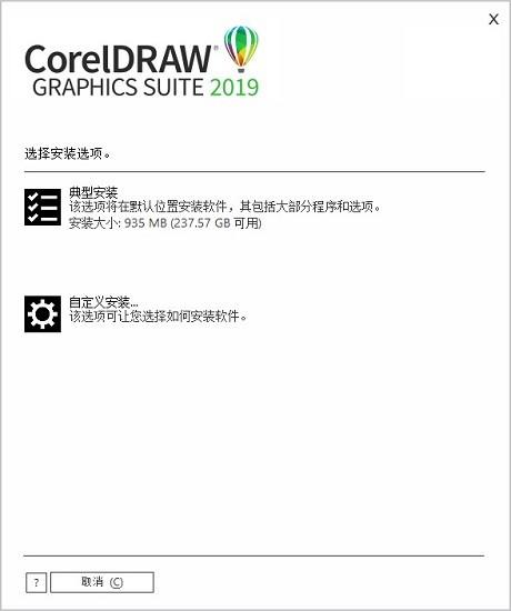 corelDRAW Graphics Suite 2021破解版下载