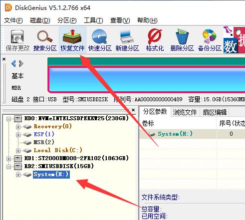 u盘修复工具下载